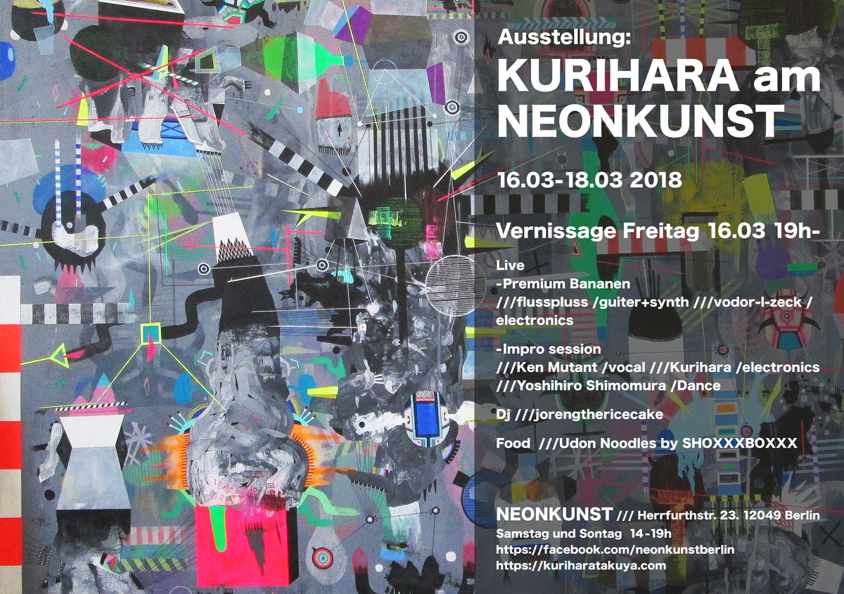 kuri_neonkunst_flyer02